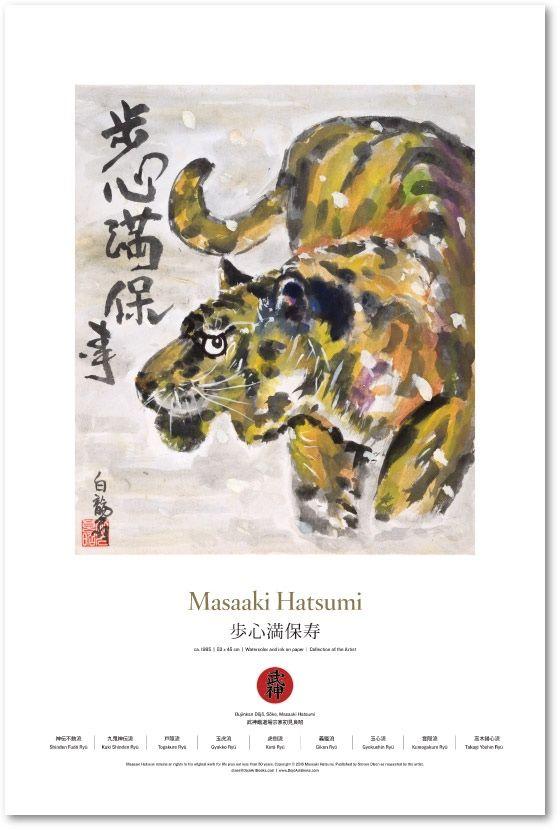 12 Tiger http://bit.ly/KickstartArtPrints