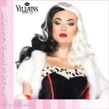 コスチュームウィッグ/ディズニー101匹ワンちゃん悪役クルエラのコスチュームウィッグ(単品)【レッグアベニューハロウィンコスチューム】Disney 101/102 Cruella Costume Wig Villains