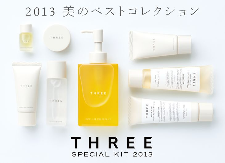 three cosmetics | coming to london soon #needthis