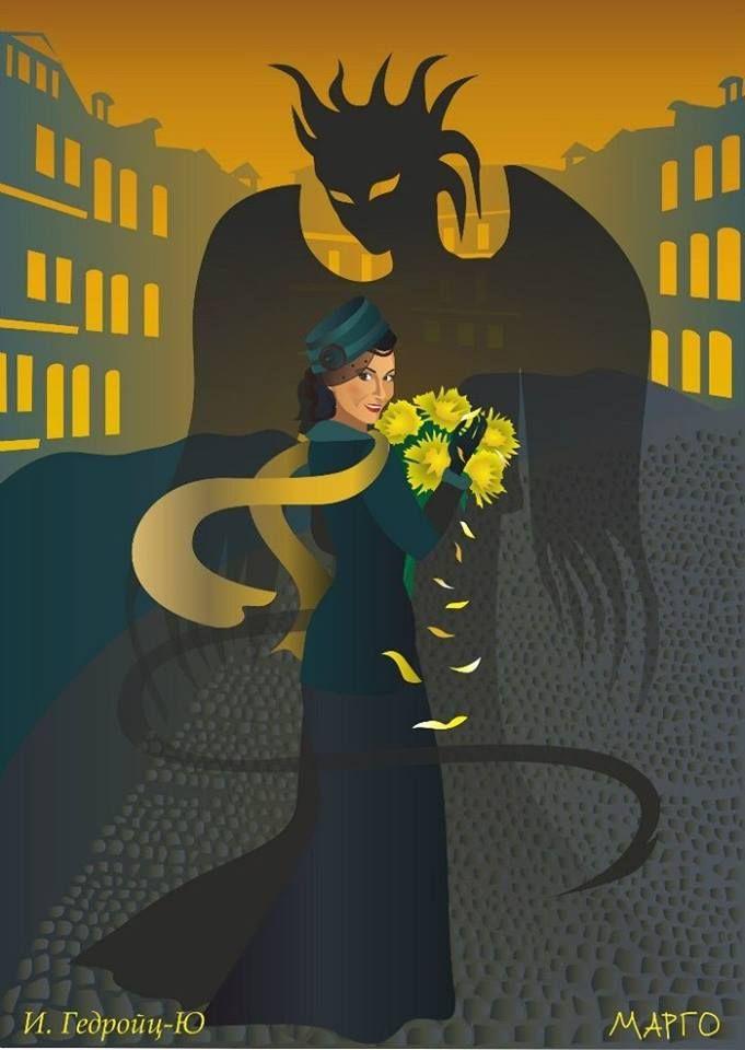 The Yellow Flowers - Artist: Irina Gedroyts-Yu, Russian Federation - 2017