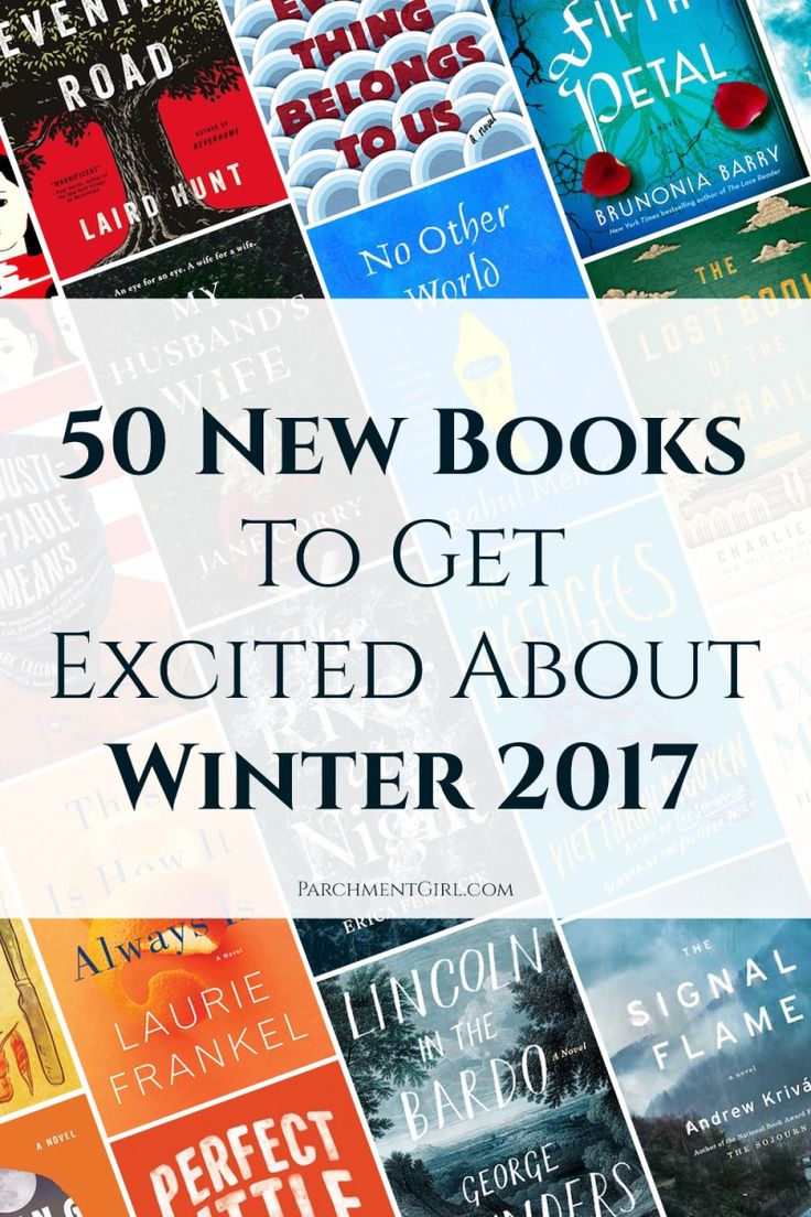 50 Amazing New Books To Get Excited About Winter 2017