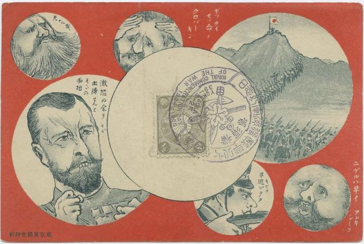 the russo japanese war of 1904 history essay Before starting the russo-japanese war in 1904, the japanese government   shiba is known for his historical novels and essays on japan.