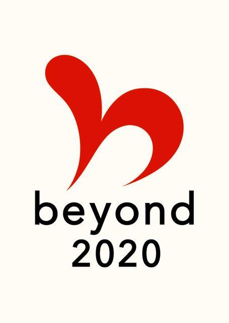 政府は27日、2020年東京五輪・パラリンピックに向けて、日本文化の魅力を発信する「beyond2020プログラム」のロゴマークを発表した。自治体や民間企業が申請し、政府が同プログラムの事業・活動と…