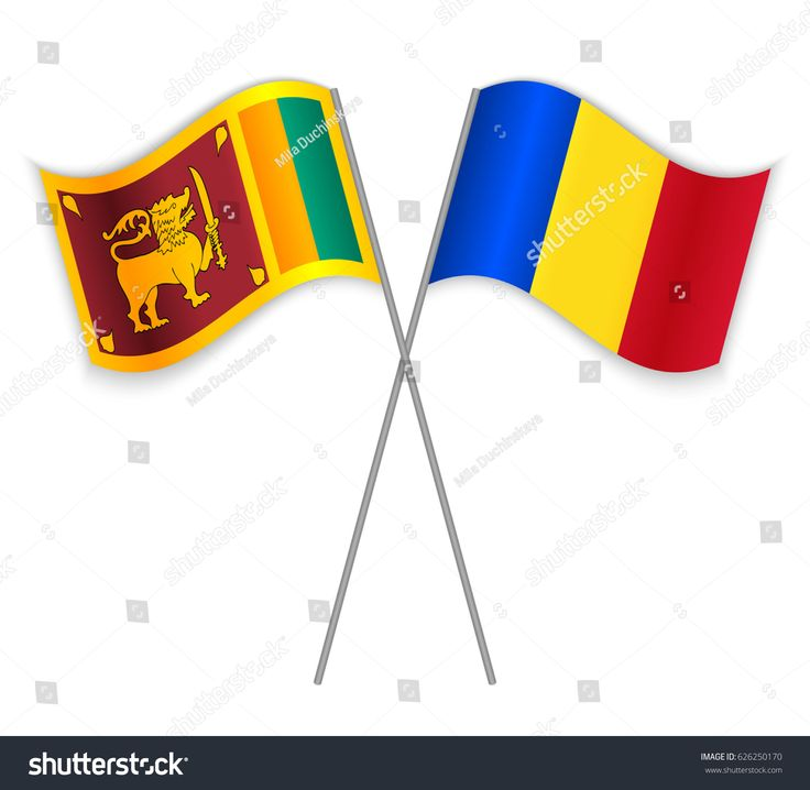 Sri Lankan and Romanian crossed flags. Sri Lanka combined with Romania isolated on white. Language learning, international business or travel concept.