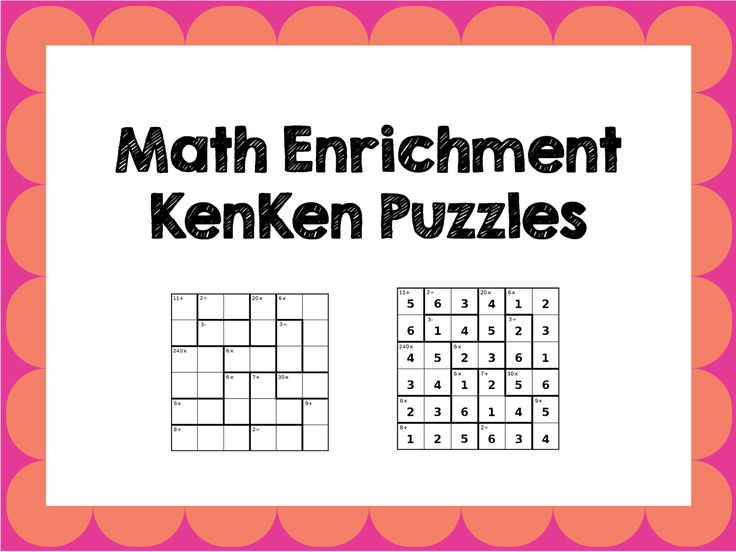 math enrichment freebies using kenken puzzles in the classroom harder than sudoku ed. Black Bedroom Furniture Sets. Home Design Ideas