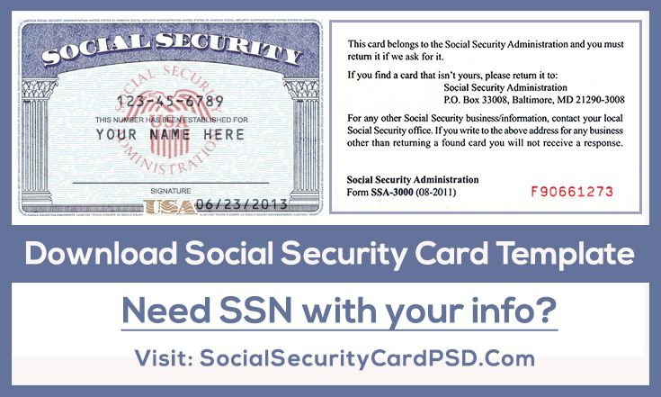 Download Social Security Card Psd Template Social Security Card Cards Card Templates Printable