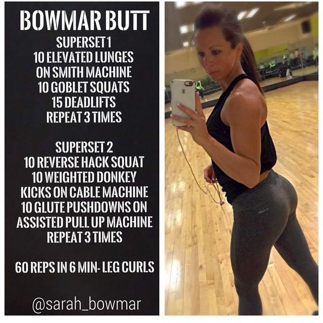 Sarah Bowmar booty workout