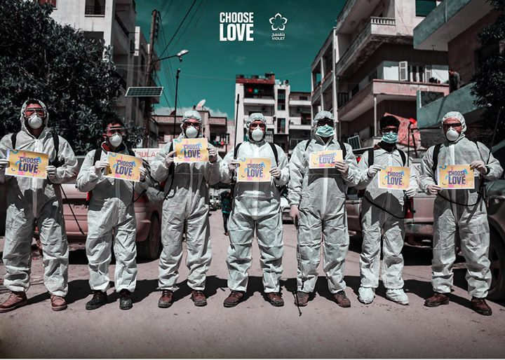 Humanity Has No Border Choosing Love Spreading Humanity And Supporting The Community That S What S Our Teams Do You Can Choose In 2020 Choose Love Teams Supportive