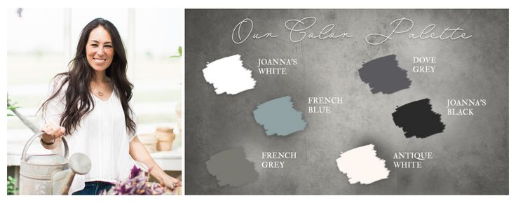 Color palette for the new Magnolia Home Furnishings line by Joanna Gaines- coming to The Great American Home Store in April 2016! #magnoliahome