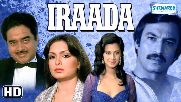 Watch Iraada (HD) (With Eng Subtitles) - Shartughan Sinha - Parveen Babi - Suresh Oberoi - Amrish Puri watch on  https://free123movies.net/watch-iraada-hd-with-eng-subtitles-shartughan-sinha-parveen-babi-suresh-oberoi-amrish-puri/