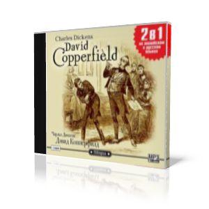 "Charles Dickens ""David Copperfield"" / Чарльз Диккенс ""Дэвид Копперфилд"" » EnglishWell.org Изучение английского языка бесплатно"