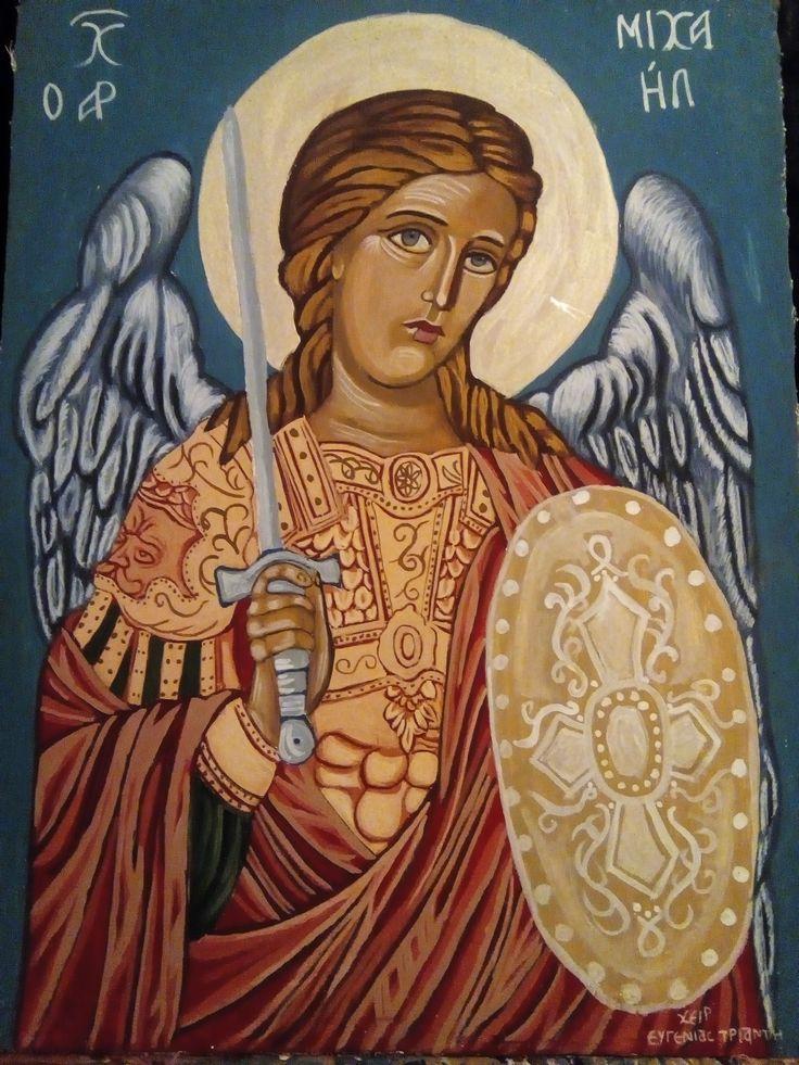Ο Αρχάγγελος Μιχαήλ αυγοτέμπερα 30*40