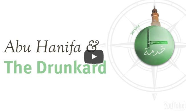 Abu Hanifa had a neighbour who was drunkard & used to sing every night. Find out what lessons we can learn from this