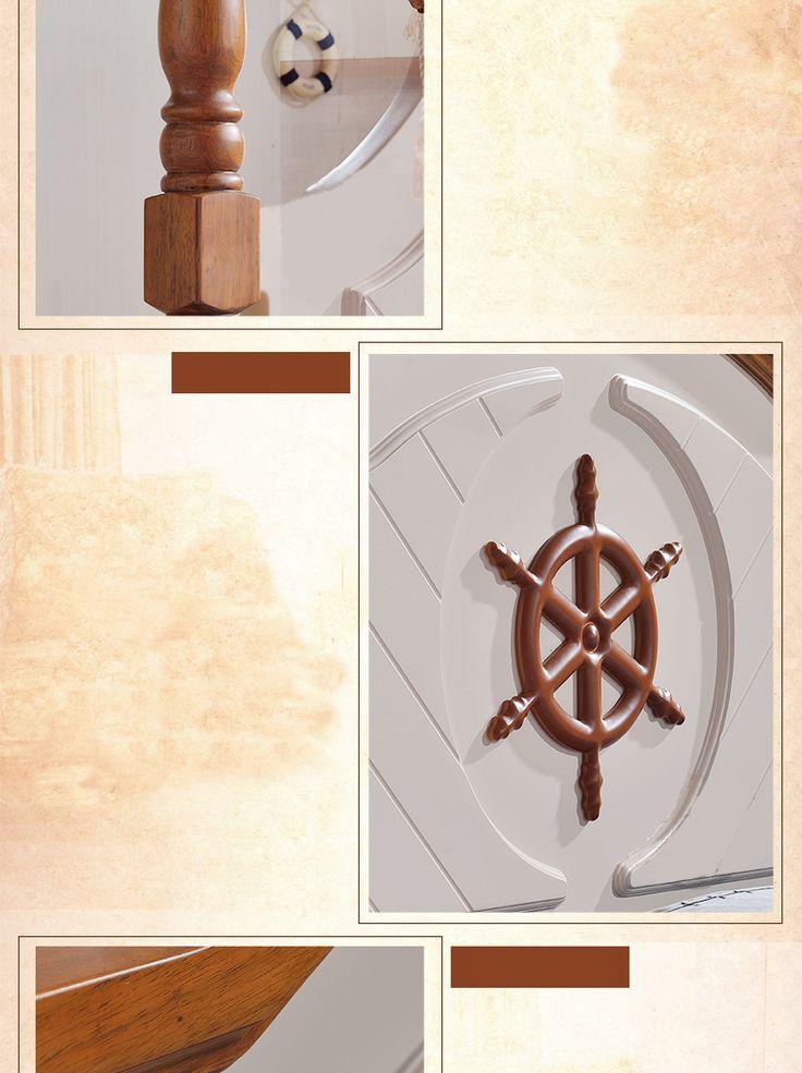 Коричневые деревянные элементы на кровати в морском стиле в комнату ребенка