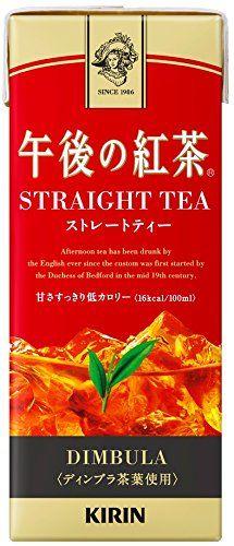 Amazon | キリン 午後の紅茶 ストレートティー 250ml×24本 | 午後の紅茶 | お茶飲料 通販