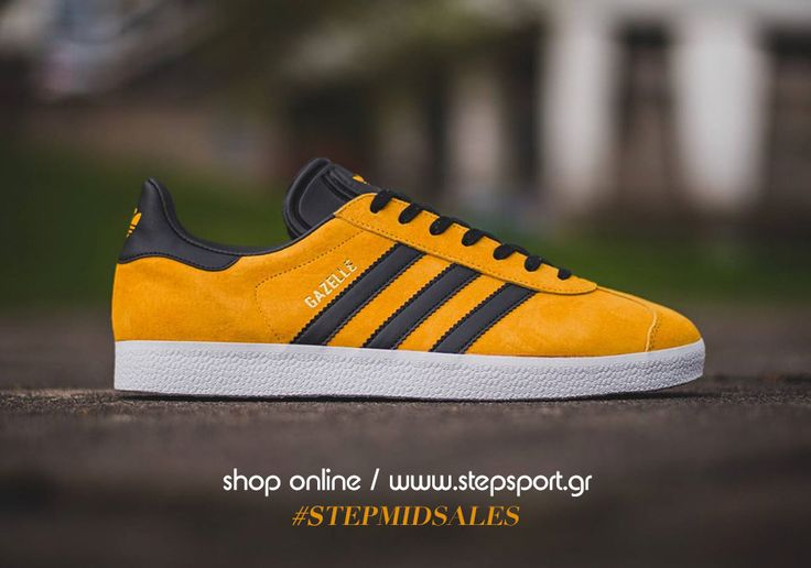 adidas Originals Gazelle, ένα παπούτσι με ιστορία από το 1960! #sneakers #stepsport #stepmidsales #midsales