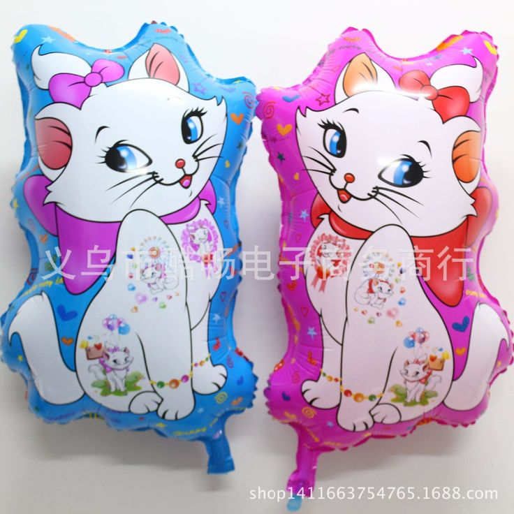 18 Inch Foil Balloons Mary Cat Air Ball Balloon For Wedding Kids Birthday Party Decoration Inflatable Children Toy Ball Gifts