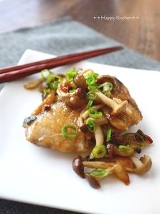 ぶりのさっぱり柚子胡椒バタポン焼き   たっきーママ   魚料理