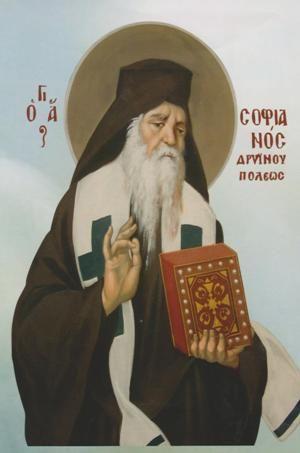 Από το 1640 άρχισαν οι φοβερότεροι εξισλαμισμοί στην περιοχή Αργυροκάστρου της Βορείου Ηπείρου, που προκάλεσαν πραγματική αναστάτωση. Τα δύο μέσα που περιόρισαν το κακό, και έτσι ο Ελληνισμός δεν εξοντώθηκε, ήταν η Εκκλησία και το Σχολείο. Και πρώτος ο Μητροπολίτης Δρυϊνουπόλεως και Αργυροκάστρου Σοφιανός. Δεν γνωρίζουμε ούτε πού, αλλά ούτε και πότε χειροτονήθηκε. Μόνον ότι εκοιμήθη ειρηνικά το 1711, στην Ιερά Μονή Αγίου Αθανασίου στην Πολίτσανη. Σ' αυτήν την Μονή όχι μόνο εμόνασε, αλλά και…