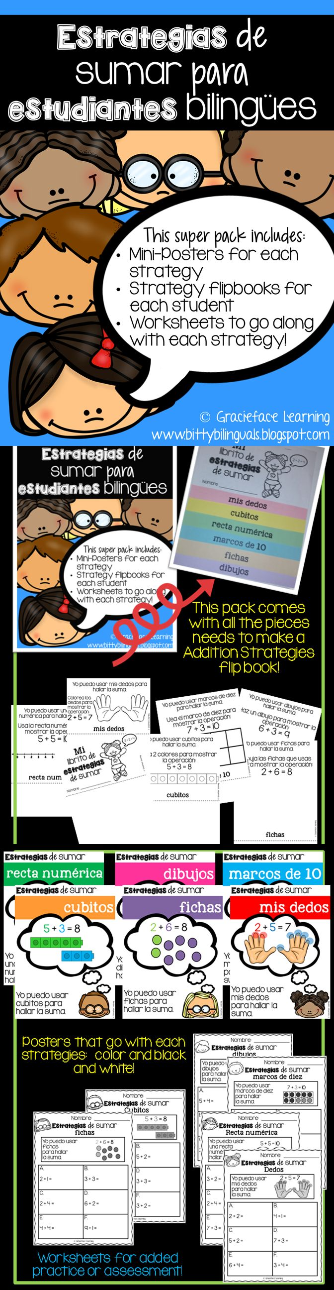 Estrategias para sumar - Addition Strategies for bilingual students - Spanish! Includes color and black-n-white posters for each strategy, a student flipbook, and worksheets to use as homework or assessment!