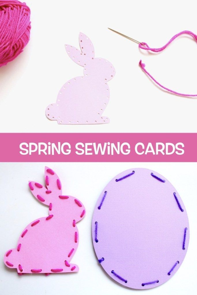 These Easy Beginner Sewing Cards Make A Great Kids Activity