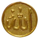 Gold Coins from Parshwa Padmavati Gold