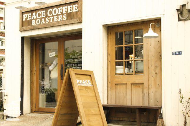PEACE COFFEE ROASTERS  御成門