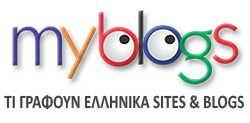 http://myblogs.gr/branding