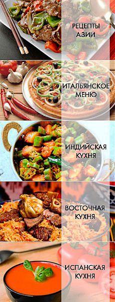 Полезные салаты рецепты, детокс-салаты рецепт, диетические салаты рецепт, салаты для похудения рецепты :: JV.RU