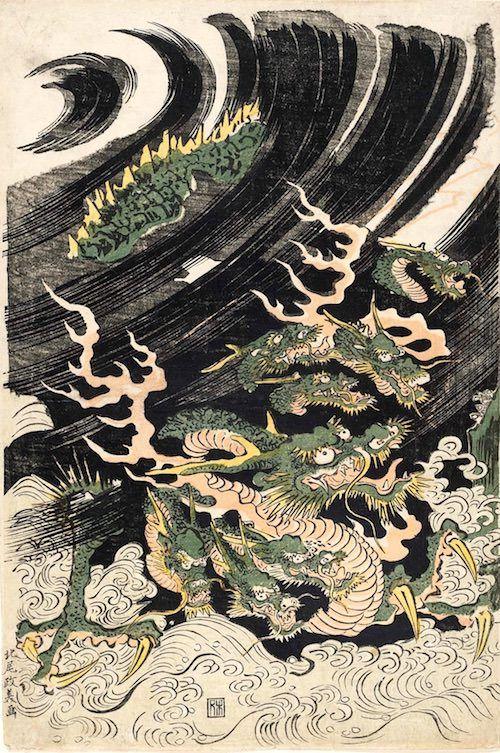 『八岐の大蛇』(北尾政美 画)