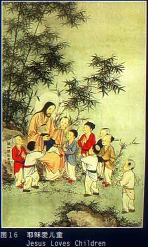 Jesus loves children - Chinese style