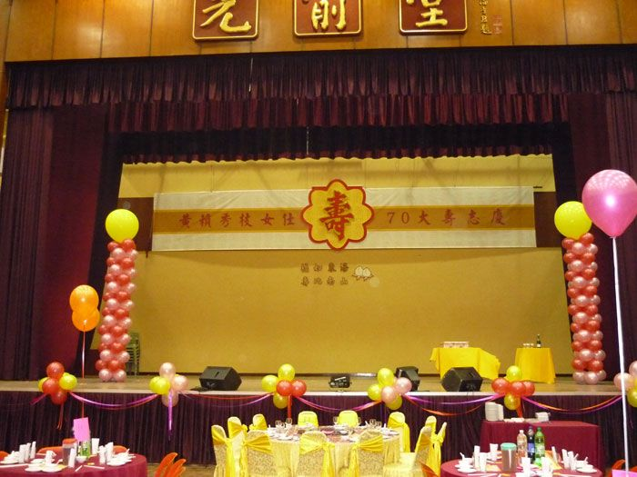 graduation decorations stage - Google Search