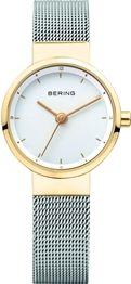 Bering Two Tone Steel Solar Watch (001-019-04064)