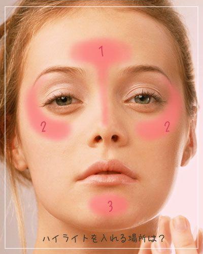"""顔に""""3""""のラインを入れるだけ♡海外女子がやっている「痩せ顔」に変身 ... 仕上げに高く見せたいところに「ハイライト」"""