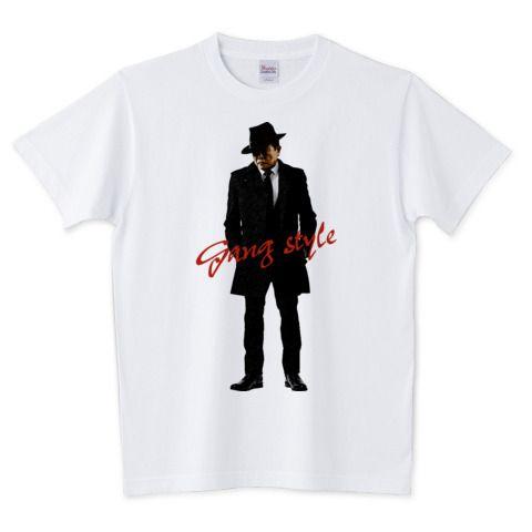 ギャングスタイル 麻生太郎   デザインTシャツ通販 T-SHIRTS TRINITY(Tシャツトリニティ)