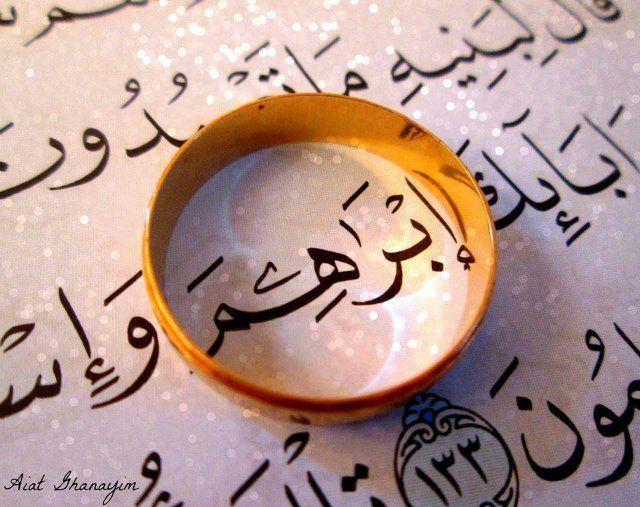 Pin On Quran Karim