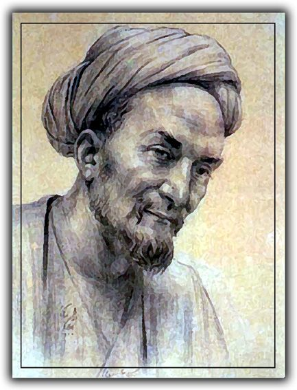 9 best images about Iranian Poet on Pinterest | Persian ...