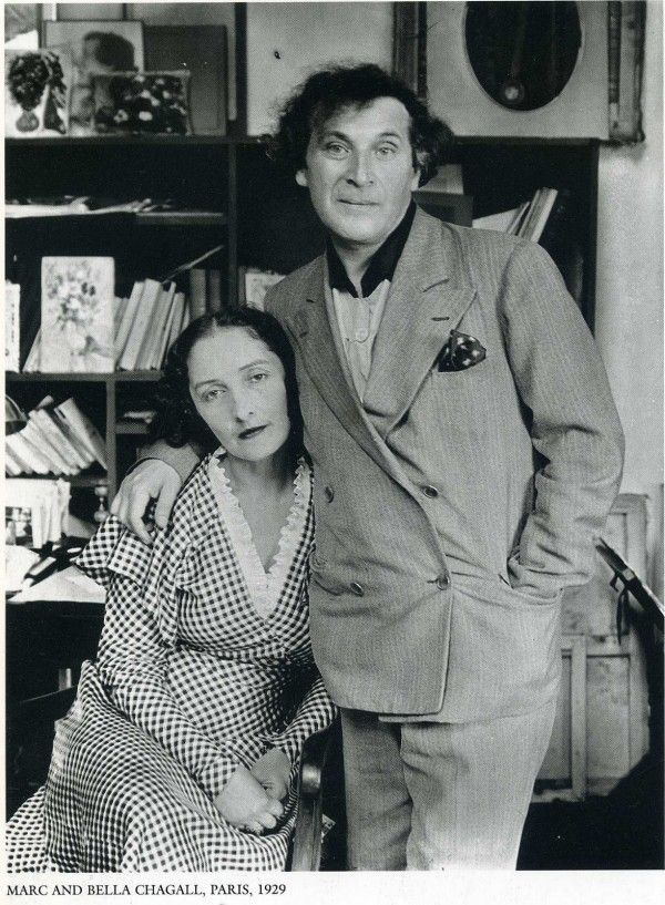 By Andre Kertesz, Marc and Bella Chagall. 1929.