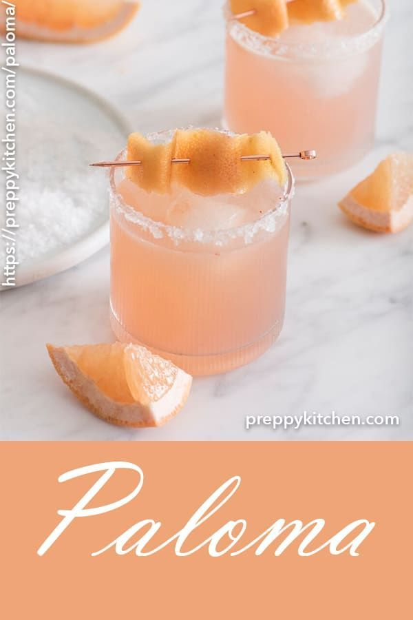 Paloma Cocktail made with tequila and fresh grapefruit juice #preppykitchen #pal…