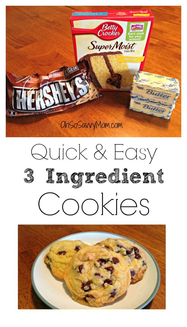 I love how Quick and Easy these  3 Ingredient Chocolate Chip Cookies Recipe are!