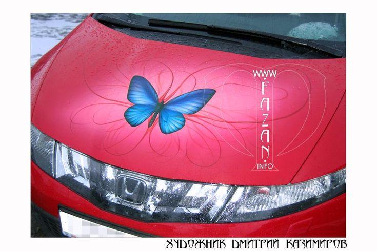 Аэрография бабочки на авто Honda Civic.