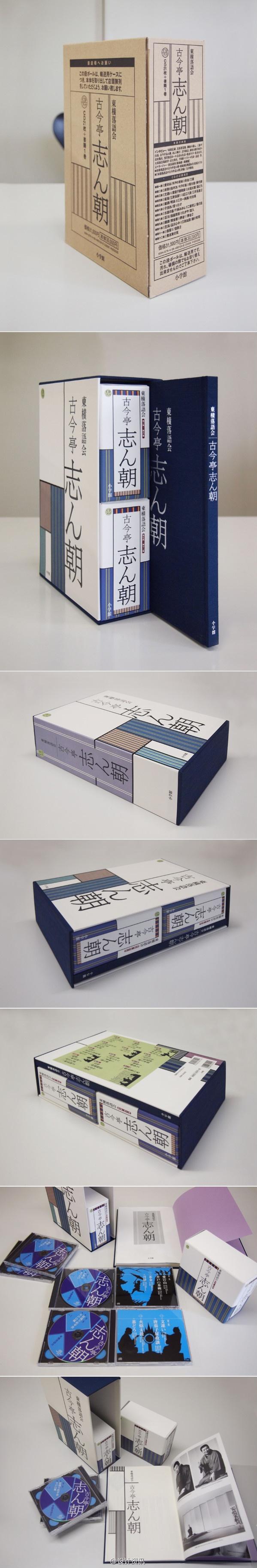 日本Hiroshi Takahara设计事务所,装帧作品:RAKUGO Audio Book Box(单口相声及音频)。