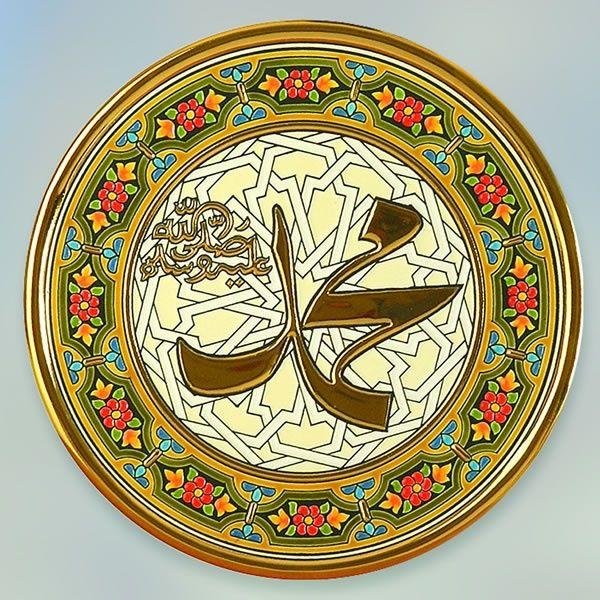 DesertRose/// Muhammed sallallahu alaihi wa sallam