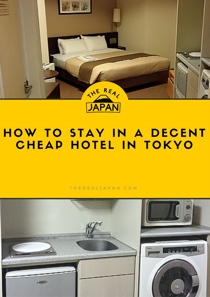 where to stay in tokyo japan guide