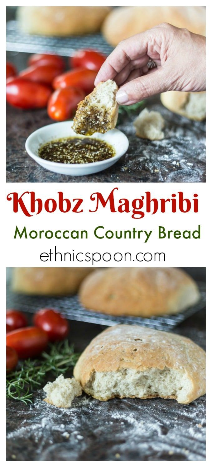Here is super easy how to recipe for Moroccan brea…