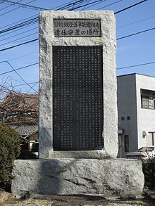 1985 ♦ August 12 – Japan Airlines Flight 123, a Boeing 747, crashes into Mount Osutaka after catastrophic failure of the pressure hull severs all hydraulic lines and renders the aircraft uncontrollable, killing 520 of 524 people on board. To date, it is the worst single-aircraft disaster in history.