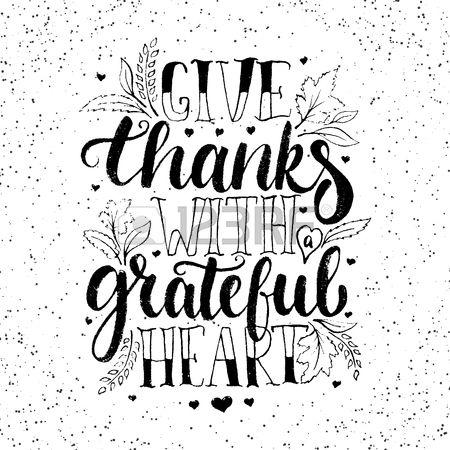 Славьте с признательн сердца - День благодарения надписи каллиграфии фраза. Осенняя открытка, изолированных на белом фоне.
