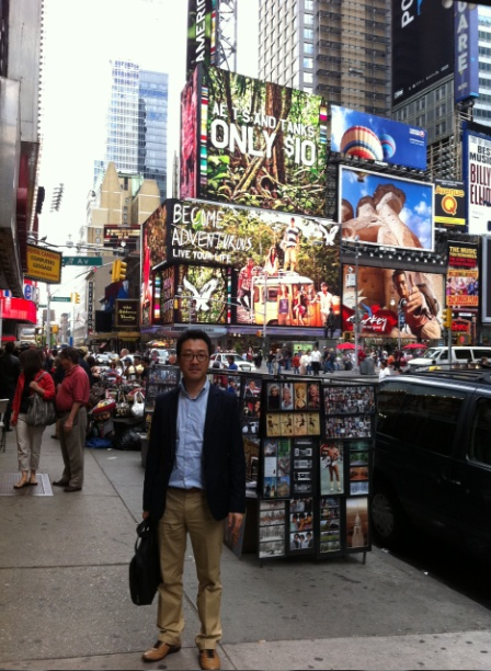 NYC  in 2011