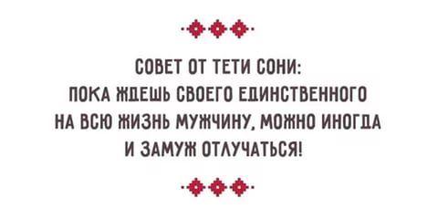одесский юмор: 20 тыс изображений найдено в Яндекс.Картинках