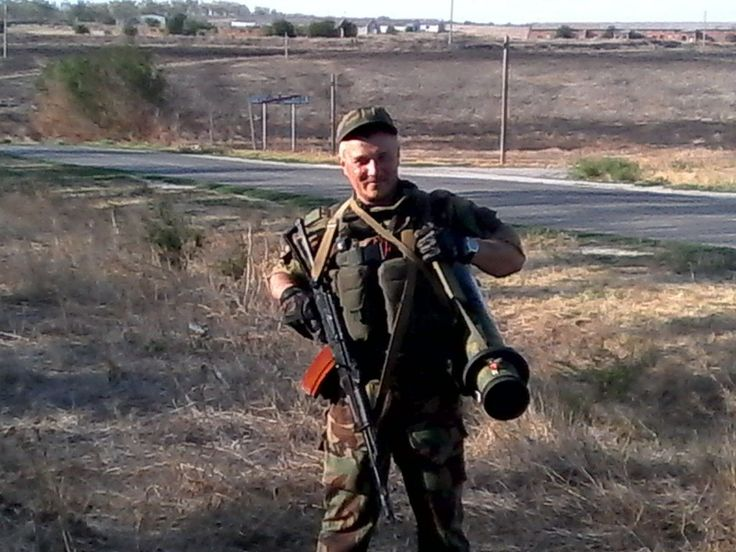 RSHG1/RPG27 thermobaric/anti-tank rocket lunchers. In use only in Russia.